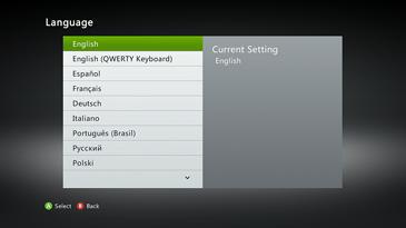 Xbox 360 Initial Setup | Xbox Setup | Setting Up Xbox