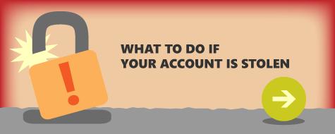 如果您的账号被盗,该如何处理